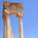 Guida di Paphos
